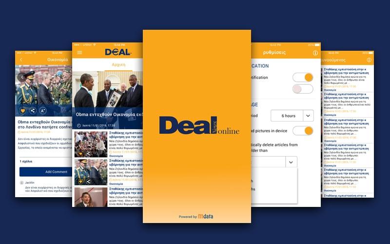 Deal News App